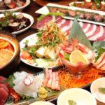 <em>Gochisō</em> (ご馳走 – Feast)