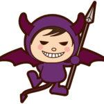 <em>Akuji Senri wo Hashiru</em> (悪事千里を走る – Bad News has Wings)