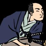 <em>Inase</em> (いなせ)