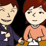 <em>Usankusai</em> (胡散臭い – Doubtful)