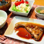 Yoru Gohan (夜ごはん – Dinner)