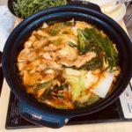 <em>Akakara Nabe</em> (赤から鍋 – A Red Hot Pot)