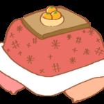 <em>Kotatsu</em> (こたつ)