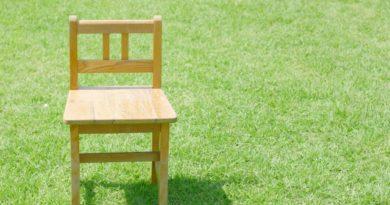Isu (椅子 – Chair)