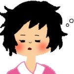 <strong><em>Neguse</em></strong> (寝癖 – Bed Hair)