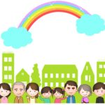 """<strong><em>Kenmin no Hi</em></strong> (県民の日 – """"Prefecture Citizens Day"""")"""
