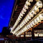 <strong><em>Ato no Matsuri</em></strong> (後の祭り – Too Late) Part 1